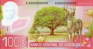 billet-banque-insolite-costa-rica